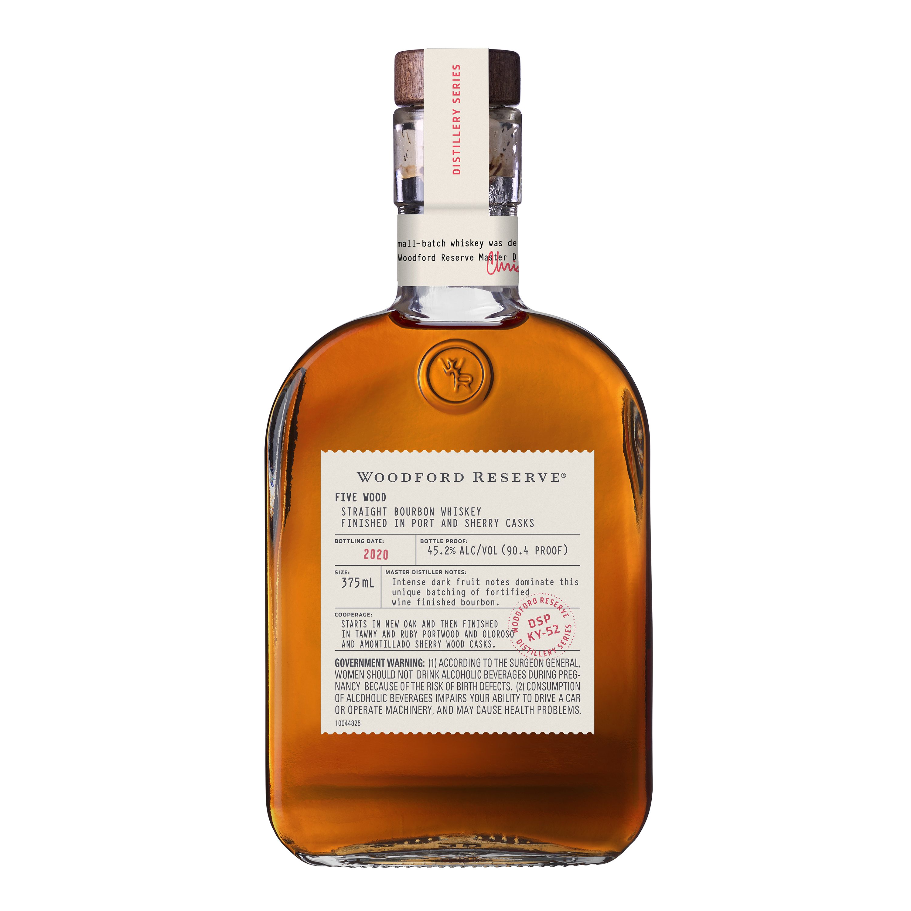 Woodford Reserve Distillery Series Five Wood Straight Bourbon Whiskey 2020