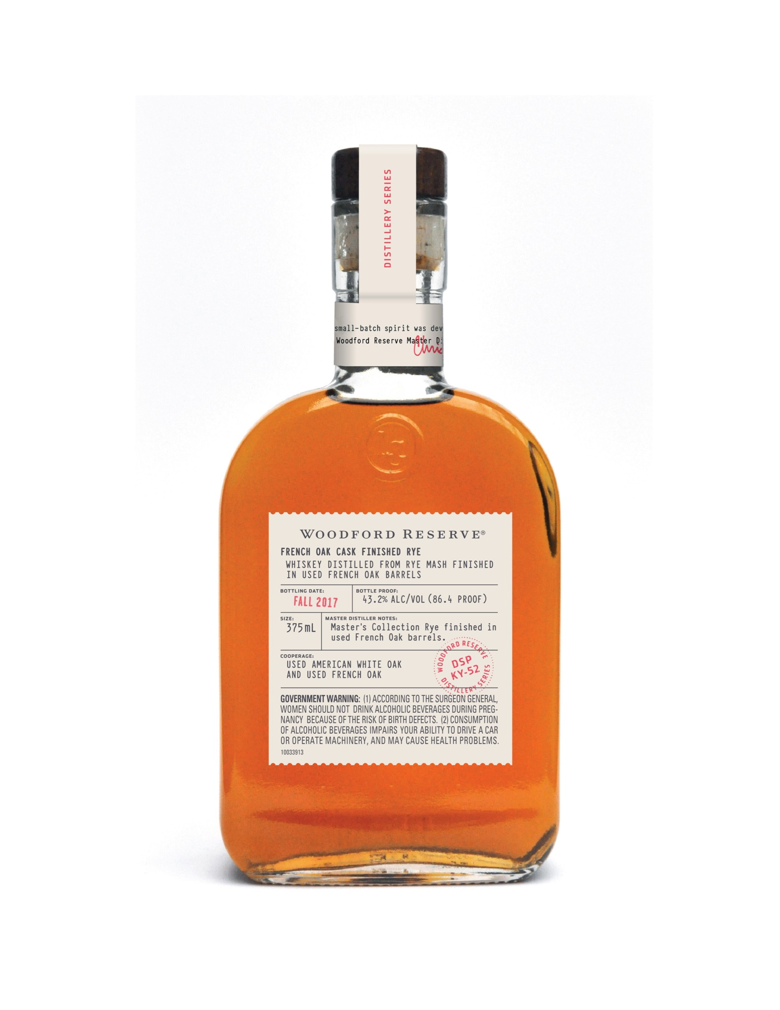 Woodford Reserve Distillery Series French Oak Cask Finished RYE 2017